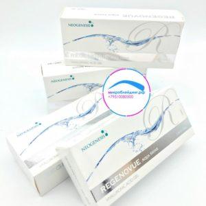 Aqua Shine Regenovue биоревитализант гиауронпен