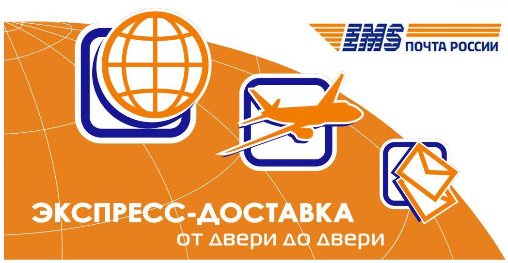 ЕСМ Почта