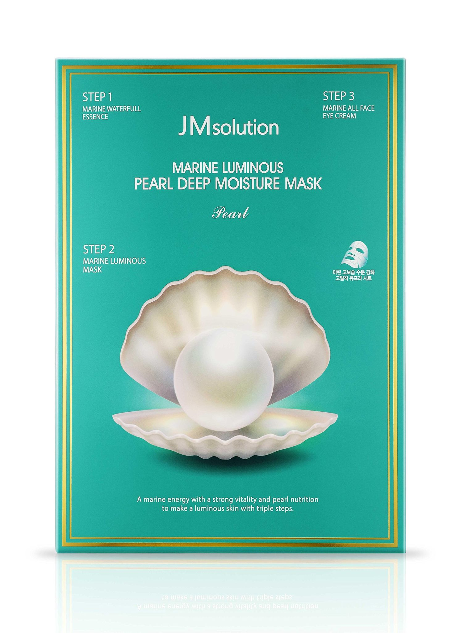 набор для сияния кожи Marine Luminous Pearl Deep Moisture Mask JM Solution
